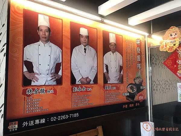 土城阿里88香香鍋3.jpg