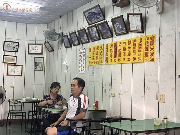 彰化衫行碗粿8.jpg