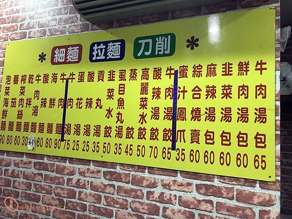 新莊上海湯包9.jpg