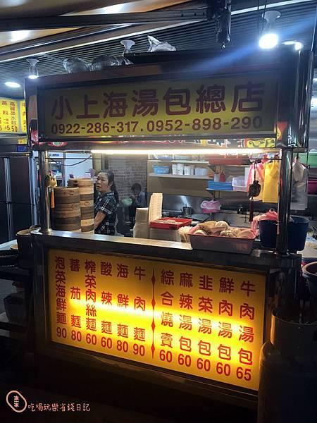 新莊上海湯包11.jpg