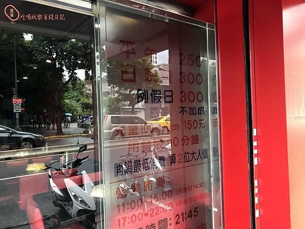公館梅江韓式烤肉1.jpg
