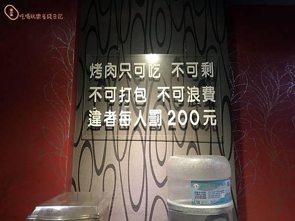 公館梅江韓式烤肉2.jpg
