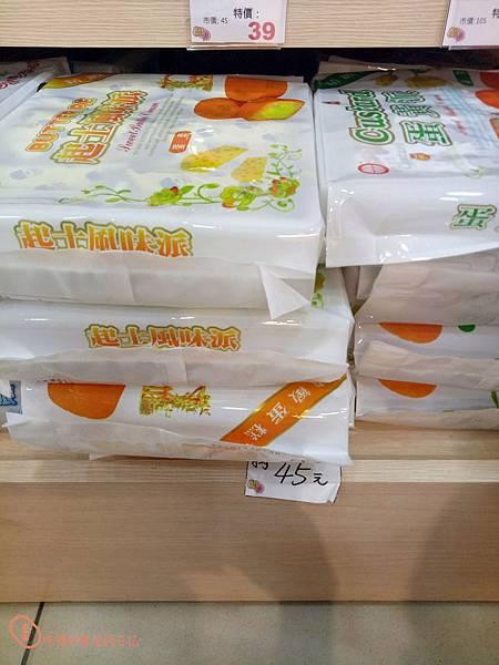 桃園龜山林食餅干12.jpg