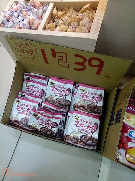 桃園龜山林食餅干15.jpg