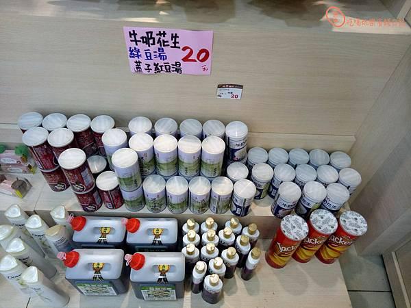 桃園龜山林食餅干17.jpg