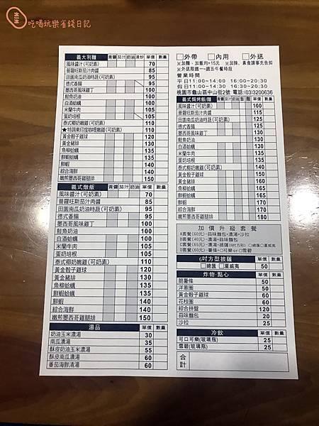 桃園龜山享樂主義12.jpg
