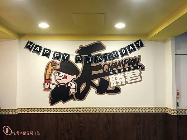 大安長勝軍蛋餅7.jpg