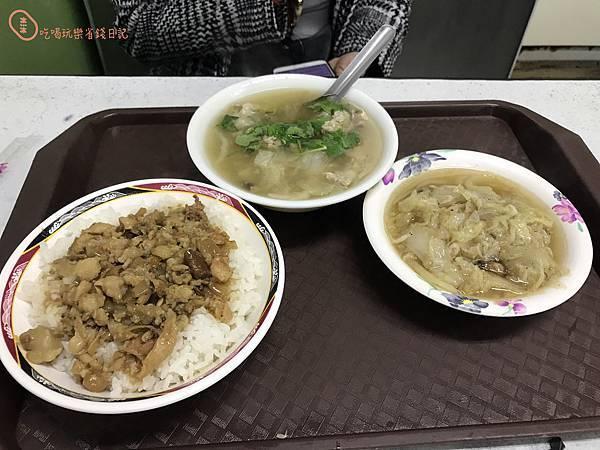板橋阿益魯肉飯7.jpg