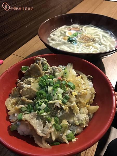 蘆洲佳味仙鍋燒麵1.jpg