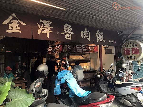 宜蘭金澤滷肉飯1.jpg