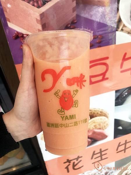蘆洲YAMI木瓜牛奶3.jpg