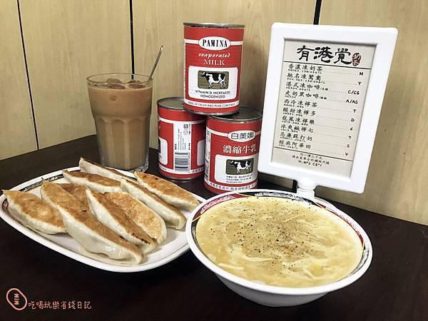 松山珍香水餃鍋貼16.jpg
