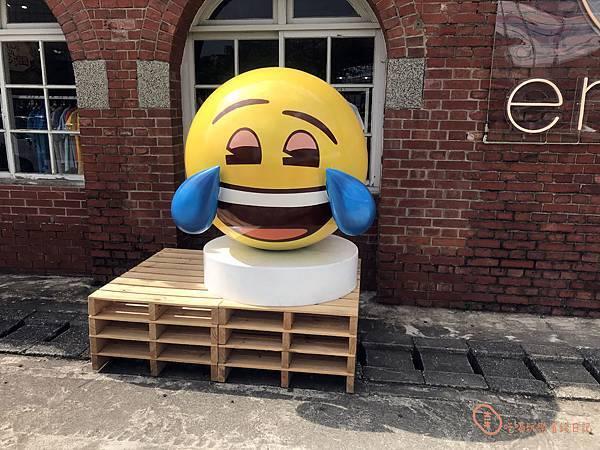 華山emoji3.jpg