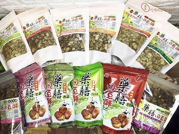 華上藥膳田豆酥15.jpg