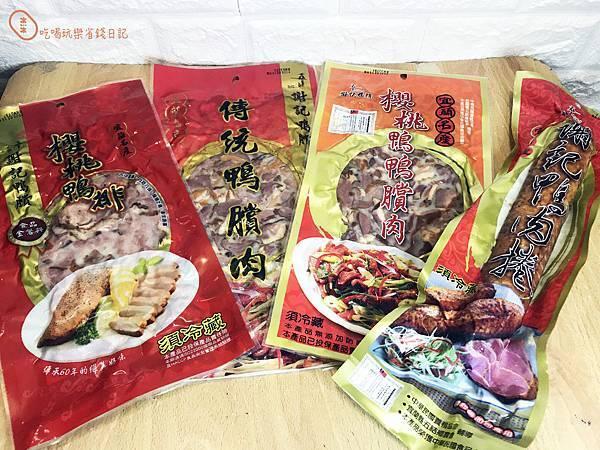 宜蘭五結謝記鴨肉賞5.jpg