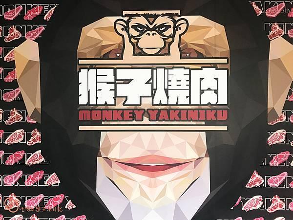 板橋猴子燒肉4.jpg