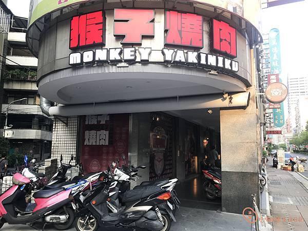 板橋猴子燒肉1.jpg