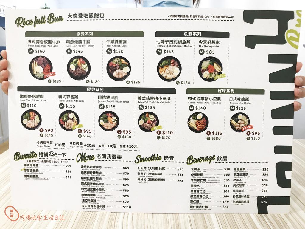 板橋Johnny Bro健康廚房8.jpg
