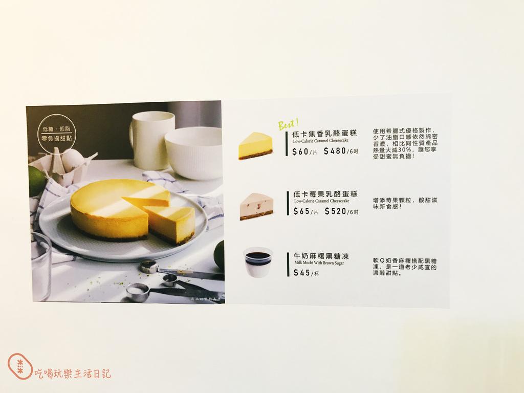 板橋Johnny Bro健康廚房11.jpg