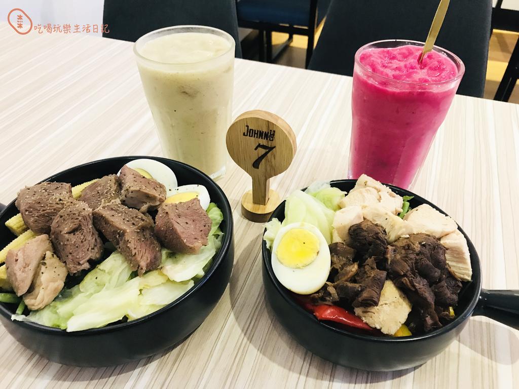板橋Johnny Bro健康廚房22.jpg