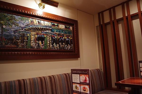 涉谷-宮益坂-珈啡茶集