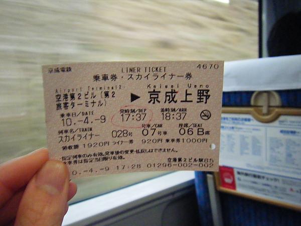 tokyo 003.jpg