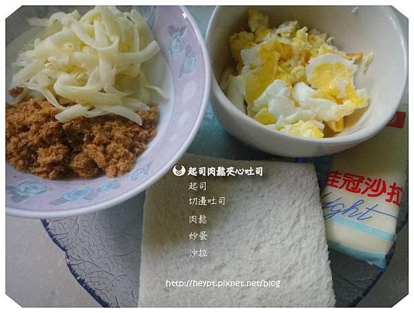 土司早餐2.jpg