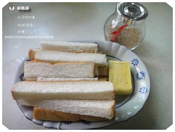 土司早餐7.jpg