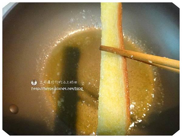 土司早餐8.jpg