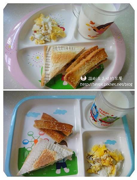 土司早餐11.jpg