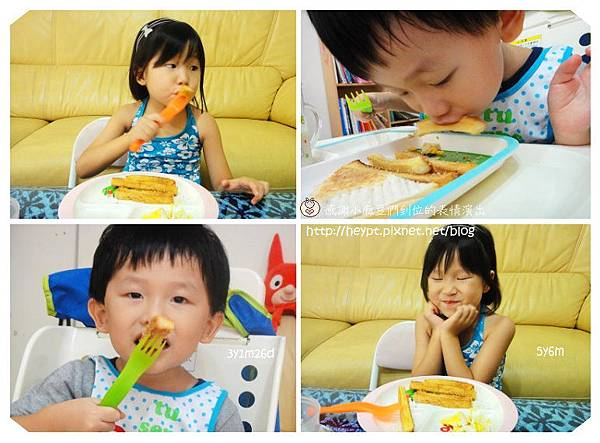 土司早餐13.jpg