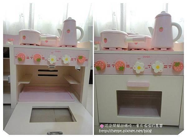 蕾蕾的大型廚房遊戲組3.jpg