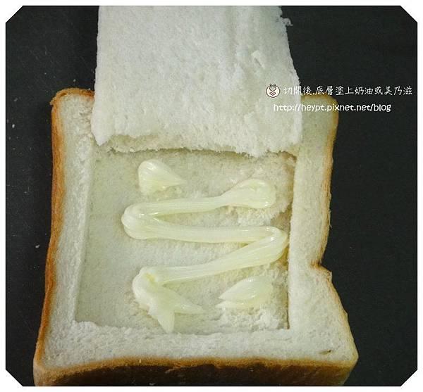 棺材板式土司3.jpg