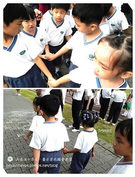 蕾蕾幼稚園運動會4.jpg