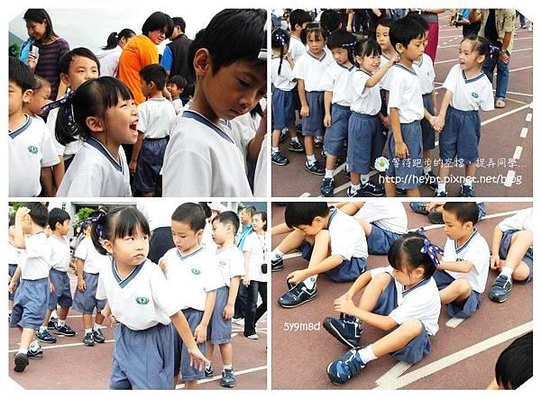 蕾蕾幼稚園運動會5.jpg