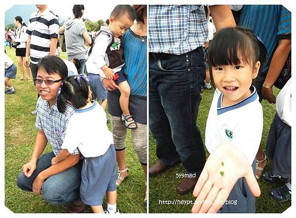蕾蕾幼稚園運動會9.jpg
