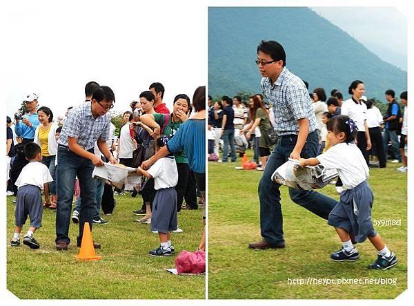 蕾蕾幼稚園運動會11.jpg