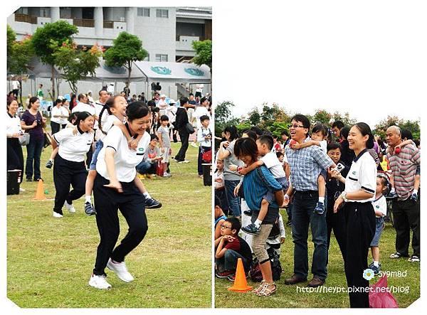 蕾蕾幼稚園運動會12.jpg