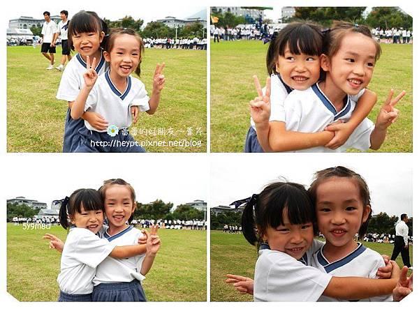 蕾蕾幼稚園運動會14.jpg