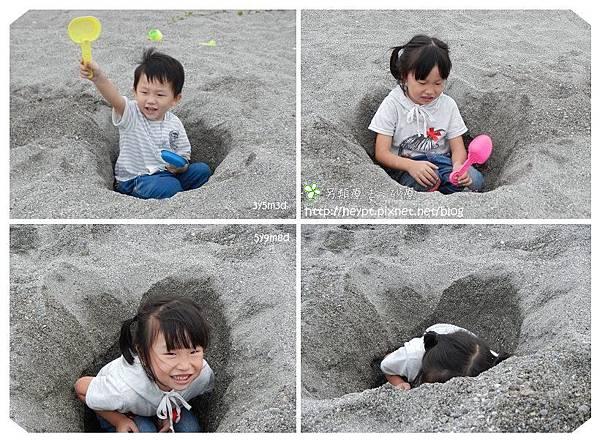 七星潭~挖沙坑與曼波魚的邂逅8.jpg