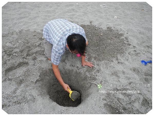 七星潭~挖沙坑與曼波魚的邂逅10.jpg