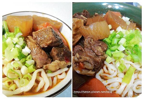 紅燒牛肉麵1.jpg