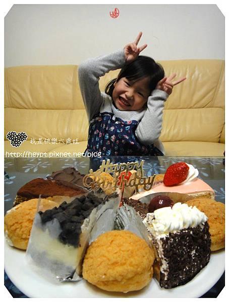 蕾蕾6歲生日1.jpg
