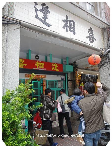 金門地方小吃11