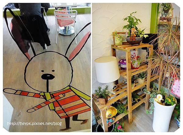 歐圖咖啡廚房3