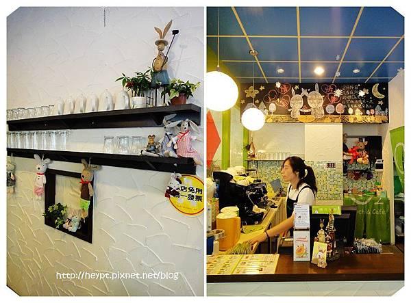 歐圖咖啡廚房4