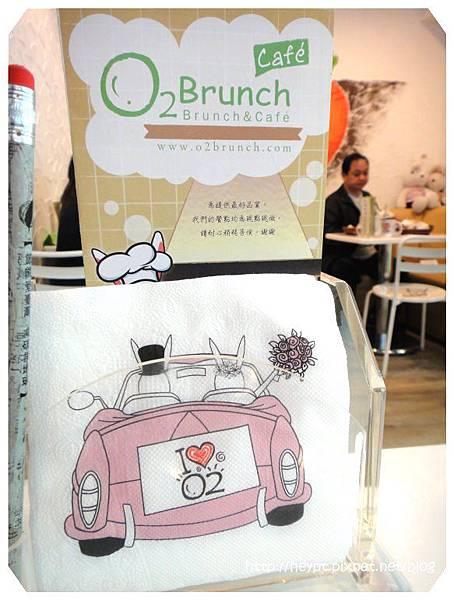 歐圖咖啡廚房7