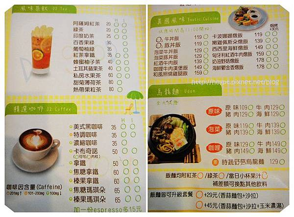 歐圖咖啡廚房12