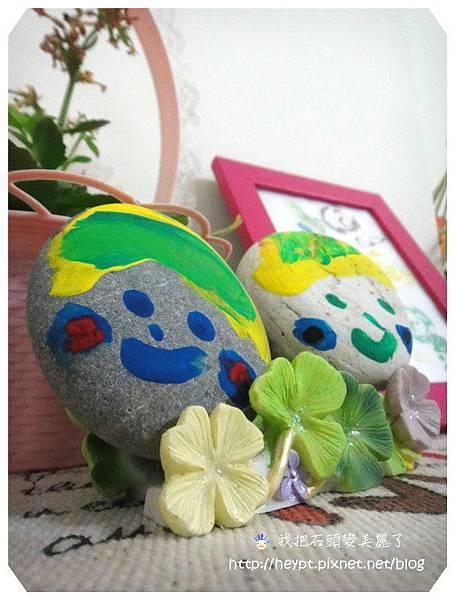 親遊~彩繪石頭22