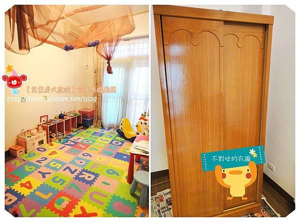 兒童房大改造1